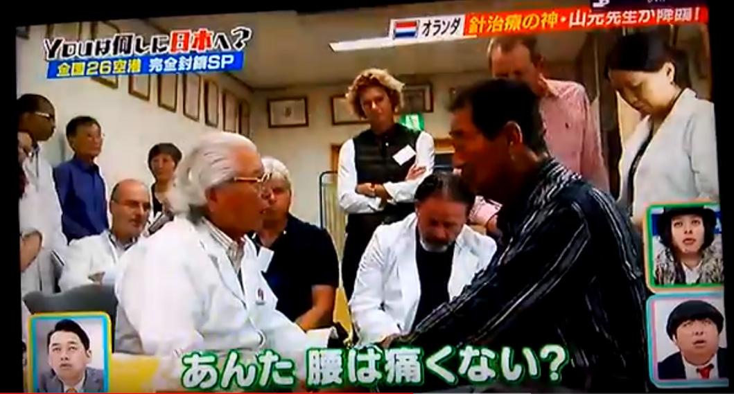 YNSA頭鍼&美容鍼サロン てっぺんのはり そごう横浜店